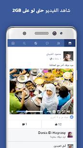 Facebook 2 3