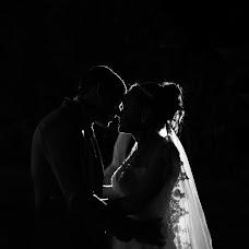 Fotógrafo de casamento Cristiano Polizello (chrispolizello). Foto de 12.12.2016