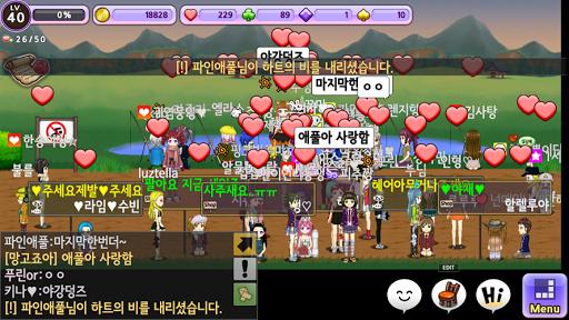 Coy Chat, SogonSogon apkdebit screenshots 5