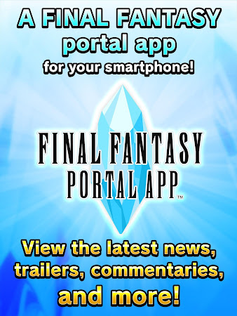 FINAL FANTASY PORTAL APP 1.0.5 screenshot 295715