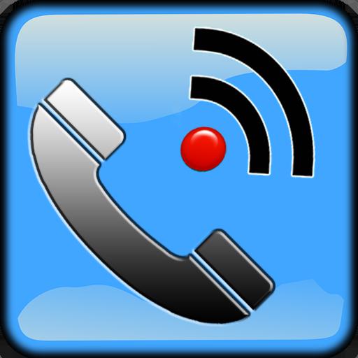 通话记录自动 通訊 App LOGO-APP開箱王