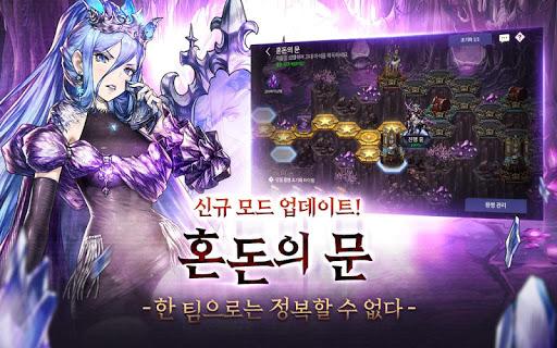 ube0cub77cuc6b4ub354uc2a4ud2b8 - ud134uc81c RPG filehippodl screenshot 15