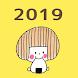 mizutamaカレンダー