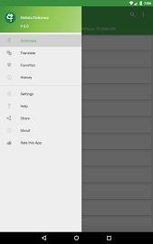 Sinhala Dictionary Offline Screenshot 18