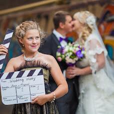 Wedding photographer Alena Druzhinina (mazuza). Photo of 09.09.2013