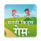 Marathi Kids Game