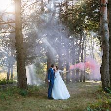 Wedding photographer Dina Valickaya (Dushka). Photo of 09.10.2016