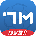 7M即时比分-专业足球预测分析