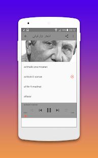 قصائد نزار قباني كاملة مسموعة 2018 - náhled