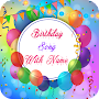 Birthday Song with Name APK icon