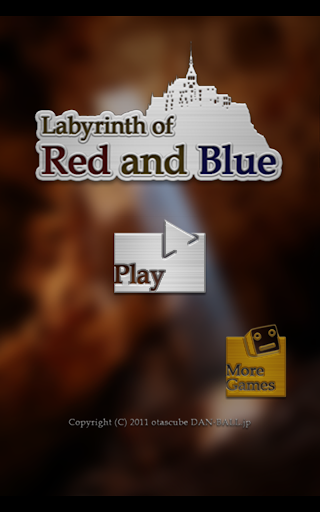 Labyrinth of Red and Blue  screenshots 13