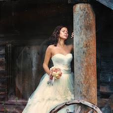 Wedding photographer Dmitriy Bachtub (Phantom1311). Photo of 10.04.2017