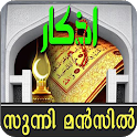 Sunni Manzil (Malayalam ) icon