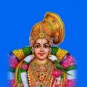 Thirupaavai (திருப்பாவை)