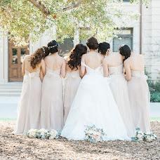 Wedding photographer James Hong (perpixelphoto). Photo of 21.10.2015