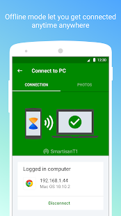 Xender: File Transfer, Sharing- screenshot thumbnail