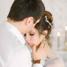 Wedding photographer Mariya Domayskaya (DomayskayaM). Photo of 07.05.2018