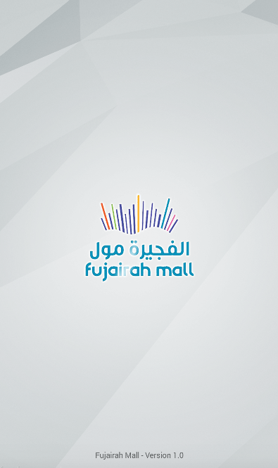 Fujairah Mall- screenshot