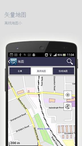 玩免費旅遊APP|下載南特离线地图 app不用錢|硬是要APP