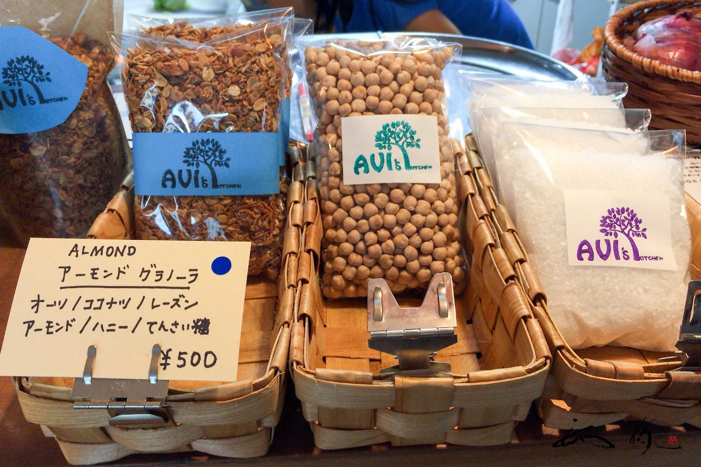 グラノーラ、ひよこ豆、塩等販売