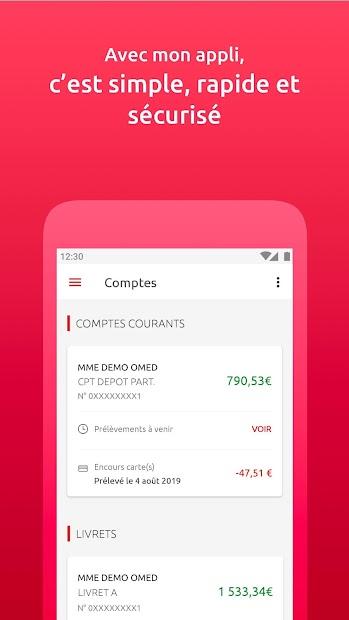 Banque Android App Screenshot