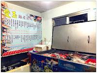 愛玉活海鮮店