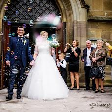 Hochzeitsfotograf Igor Geisel (gesl). Foto vom 19.08.2017