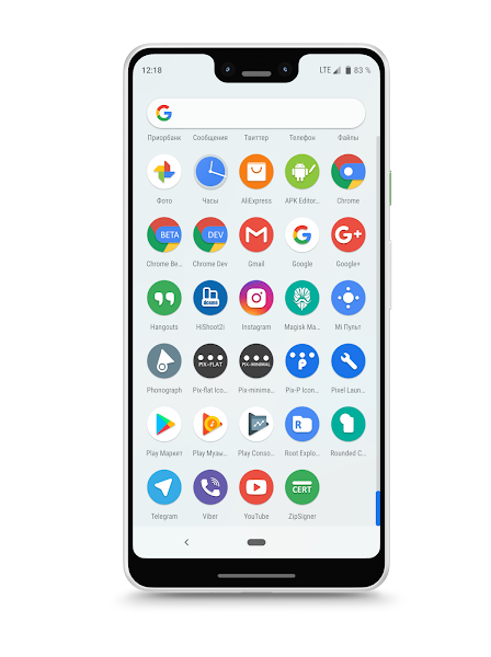 Pix-Pie Icon Pack Screenshot Image