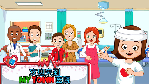 My Town : Hospital 医院 screenshot 8