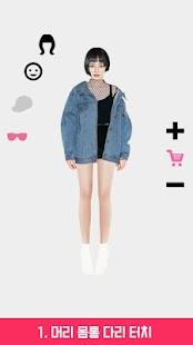 옷장 - 패션코디,쇼핑,아바타,스타일,교복,스쿨룩 - náhled