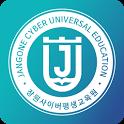 장원사이버평생교육원 icon