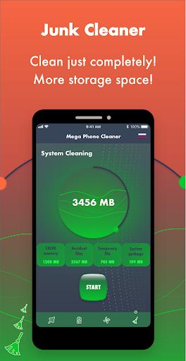 Mega Phone Cleaner screenshot 3
