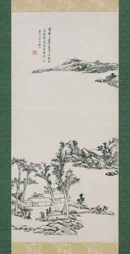 Landscape, after the Four Great Yuan Masters