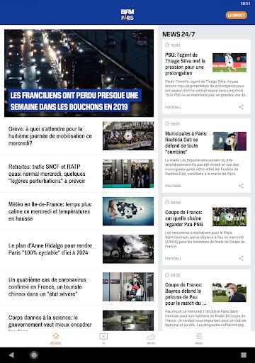 BFM Paris 2.2.0 Screenshots 5
