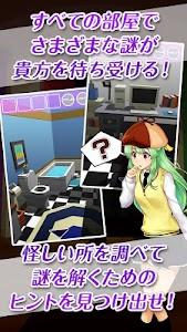 脱出ゲーム ミステリーアパートからの脱出 screenshot 1
