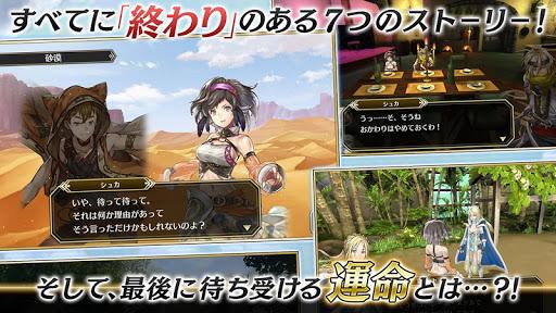 アルカ・ラスト - 終わる世界と歌姫の果実 3.2.0 screenshots 2