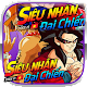 Sieu Nhan Dai Chien (SNDC)