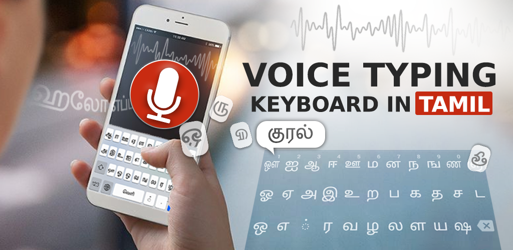 Download Tamil Voice Typing Keyboard – Speech to Text APK latest