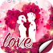 Love Roses Stickers For WhatsApp - Kiss GIF