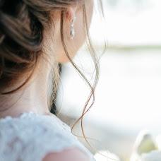 Wedding photographer Vera Scherbakova (Vera007). Photo of 07.11.2017