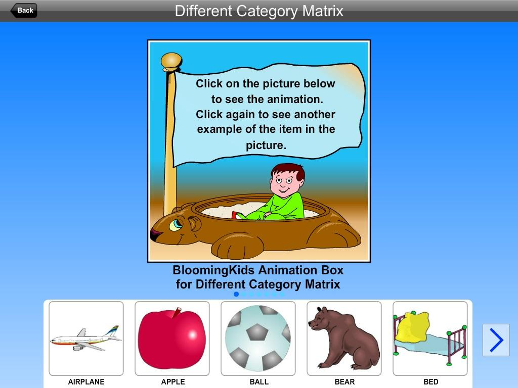 Different Category Matrix Lite- screenshot