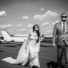 Wedding photographer Ana Rosso (anarosso). Photo of 18.01.2019