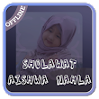Sholawat Aiswa Nahla Offline dan Lirik icon