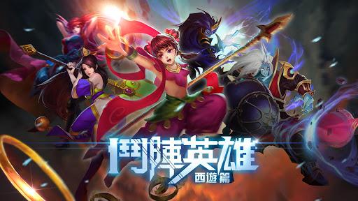 LINE 鬥陣英雄-鬥塔RPG