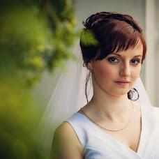 Wedding photographer Viktoriya Kuchma (victoriakuchma). Photo of 05.08.2014
