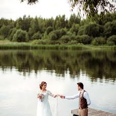 Wedding photographer Lyubov Sakharova (sahar). Photo of 14.05.2018