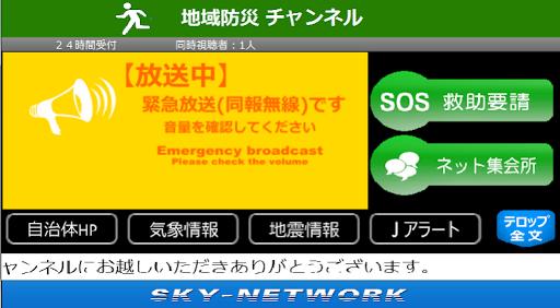 RAD大阪市 screenshot 1