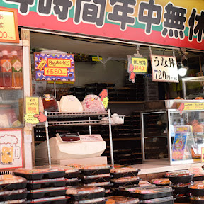 都内最高峰のコスパ最強弁当屋「デリカぱくぱく浅草店」が怖いくらい安すぎる!