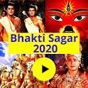 Ramayan, Mahabharat, Shri Krishna - Bhakti Sagar icon