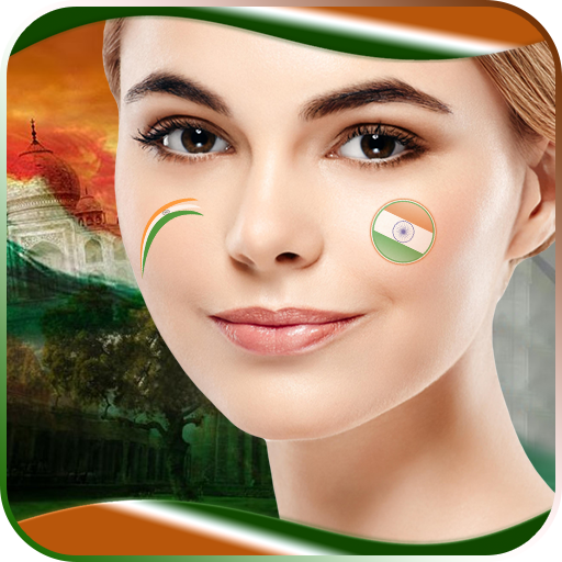Independence Day Profile Photo Frame 2017 Effects